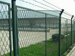 Expanded Metal fencing contractors, GI Expanded Metal, Aluminium ...